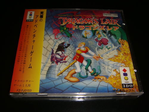 Dragon's Lair Panasonic 3DO Japan NEW